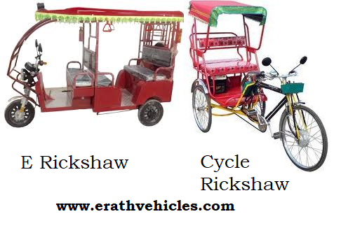 E Rickshaw Manufacturers Suppliers In Mohali